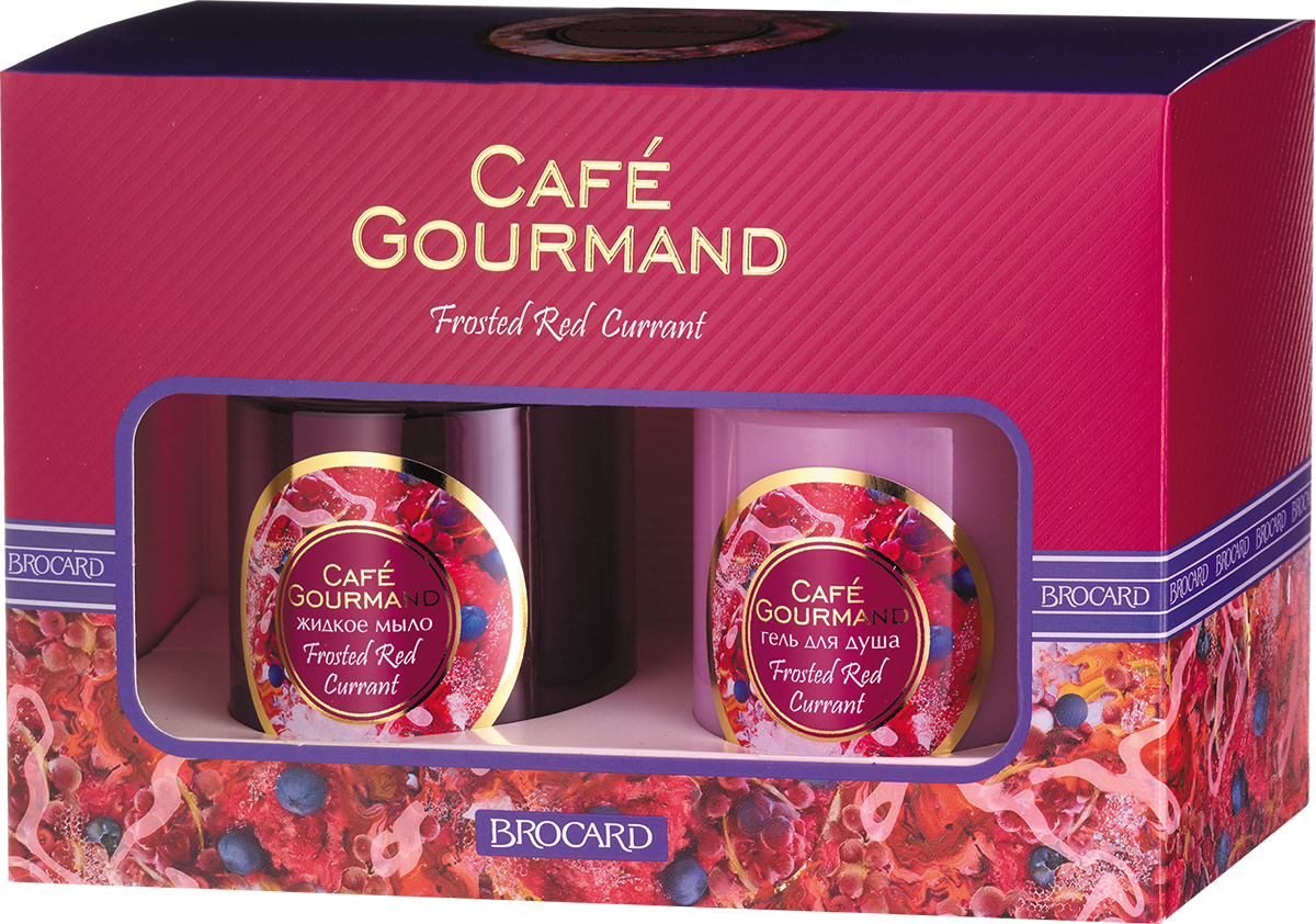 Cafe Gourmand. Frosted red currant набор