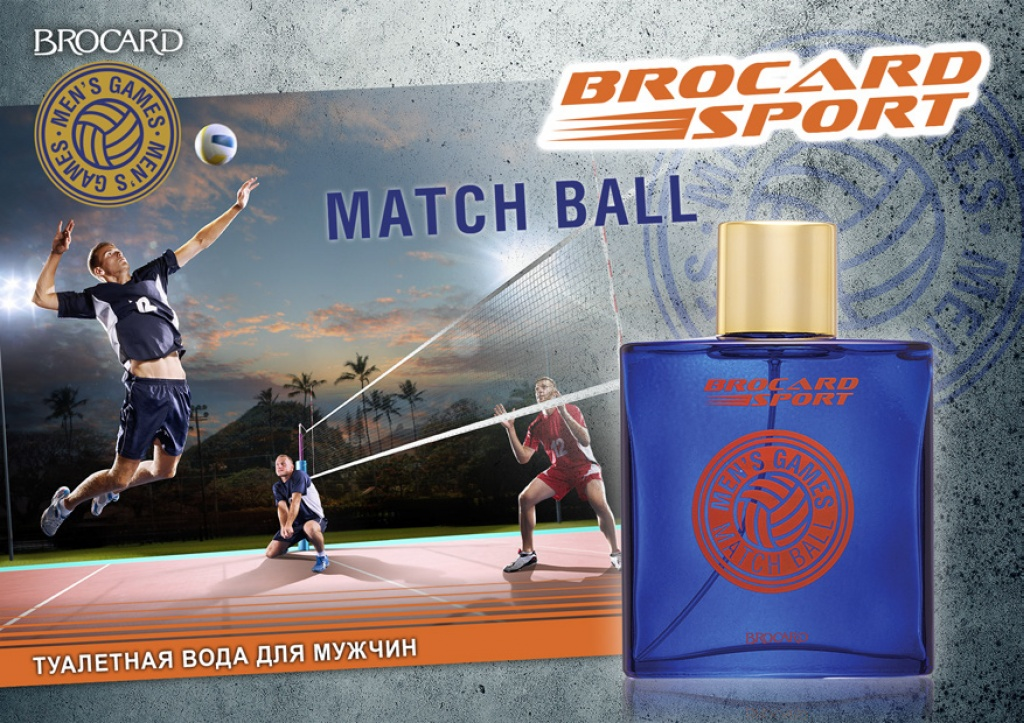 MEN'S GAMES MATCH BALL